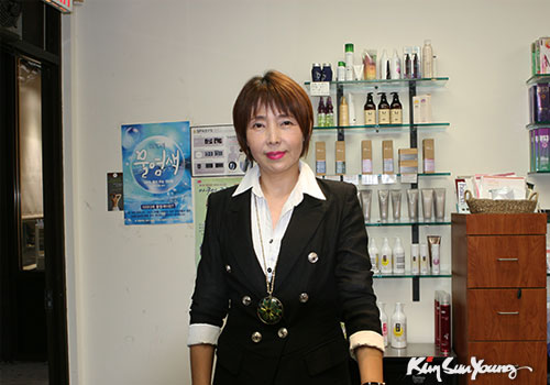 Kim Sun Young Hair Salon Palisades Park Nj Top Quality